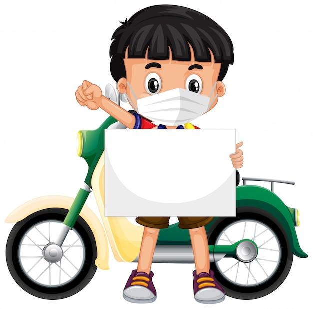 白紙の横断幕を保持しているかわいい少年漫画のキャラクター