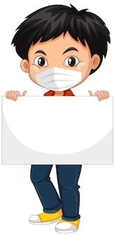 빈 현수막 또는 포스터를 들고 얼굴 마스크와 귀여운 어린 소년. 코로나 바이러스 개념