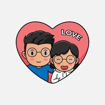 발렌타인 데이에 귀여운 젊은 부부