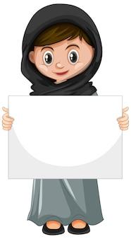 白紙の横断幕を保持しているかわいい若い女の子の漫画のキャラクター