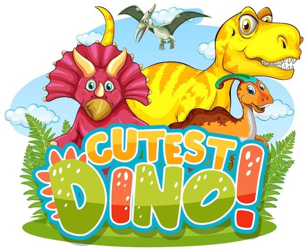 Симпатичная типография слова дино с мультипликационным персонажем группы динозавров