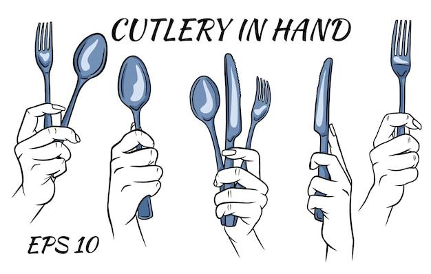カトラリー。フォーク、スプーン、ナイフを手に。漫画のスタイル。