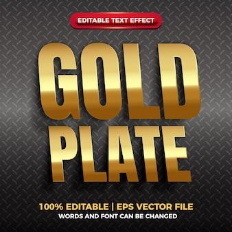 Вырез с золотой пластиной глянцевый редактируемый текстовый эффект