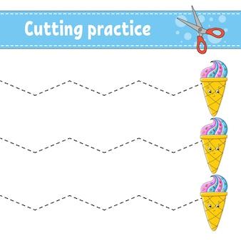 子供のための切削練習教育開発ワークシート