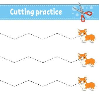 子供のための切断の練習おとぎ話のテーマ