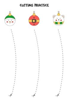 就学前の子供のためのカッティング練習。破線でカットします。クリスマスボール。