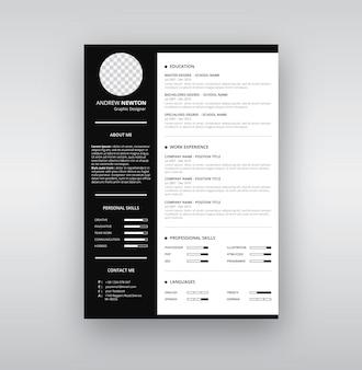 이력서 이력서 깨끗 한 디자인 서식 파일