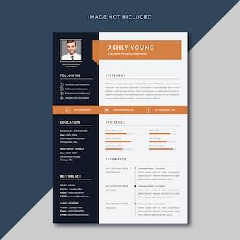 最新のシンプルな履歴書cvテンプレート