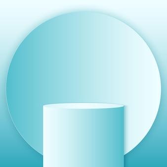 シアングラデーションラウンド表彰台ミニマルサークル製品背景テンプレートモックアップ表示