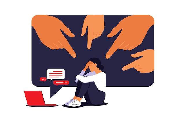 ネットいじめの概念。床に座って落ち込んでいる女性。意見と社会の圧力。恥。ベクトルフラット