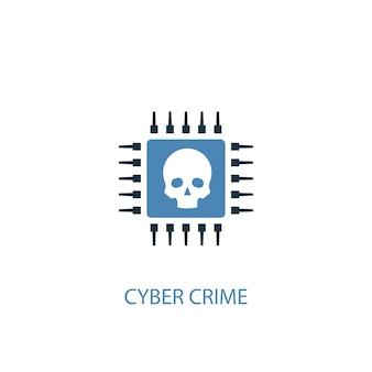 사이버 범죄 개념 2 컬러 아이콘입니다. 간단한 파란색 요소 그림입니다. 사이버 범죄 개념 기호 디자인입니다. 웹 및 모바일 ui/ux에 사용 가능