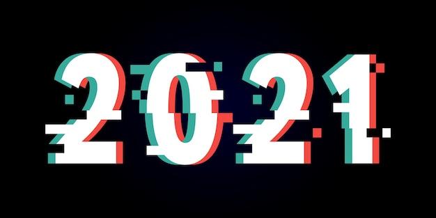 Кибер-глюк. 2021 год на черном фоне.