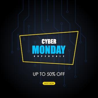 Cyber monday background