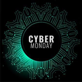 Кибер понедельник баннер в цифровом стиле баннер