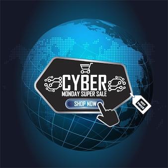 Cyber monday deals design, vector illustration eps10 graphic