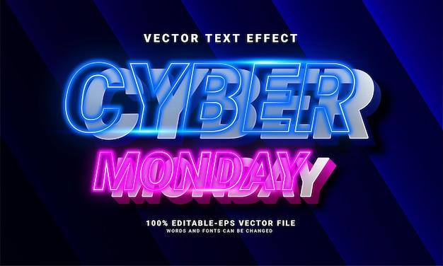 サイバーマンデーをテーマにしたイベントに適したサイバーマンデーの編集可能なテキスト効果。