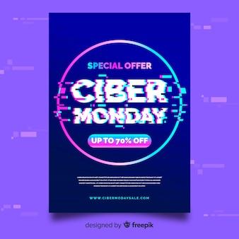 Cyber monday glitch flyer template