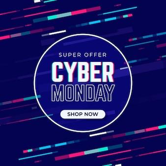Cyber monday glitch promo banner