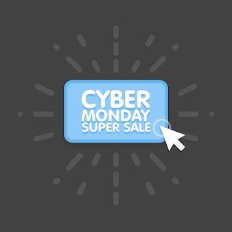 サイバーマンデー、オンラインショッピングとマーケティングの概念、ベクトルイラスト。