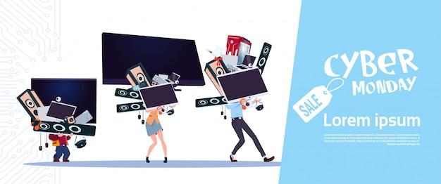 Кибер понедельник плакат с семьей несут стопку современных технологических гаджетов на белом фоне
