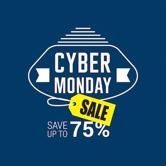 Cyber monday promotion