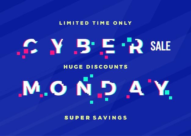 사이버 먼데이 판매 추상 카드, flayer 또는 포스터 템플릿.