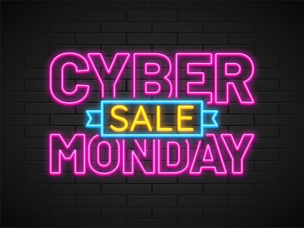 사이버 월요일 판매 배경