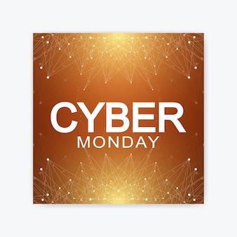사이버 먼데이 판매 전단지 디자인 템플릿입니다. 그래픽 추상적인 배경 통신입니다. 사이버 월요일 판매 벡터 일러스트 레이 션.