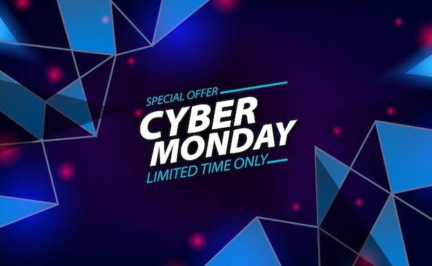 Киберпонедельник распродажа рекламный баннер цифровое свечение фиолетовый и синий неон техно электрический