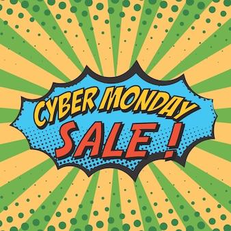 Cyber monday sale in speech bubble pop art style