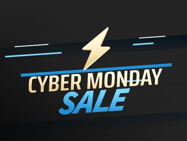 Cyber monday sale .  voucher