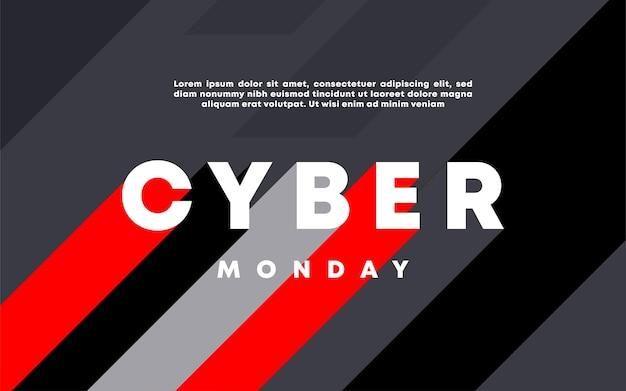 사이버 먼데이 특별 할인 판매 최대 50개 할인 판매 배너 벡터 편집 가능한 템플릿 디자인