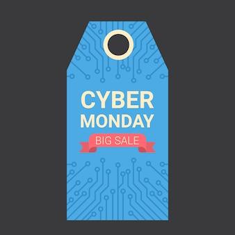Cyber monday tag материнская плата дизайн, технология big sale интернет-магазины