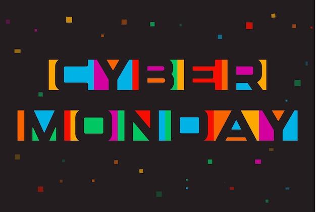 Кибер понедельник вектор плакат. шаблон дисконтной карты. красочный текст, отрицательный космический шрифт. продажа баннеров