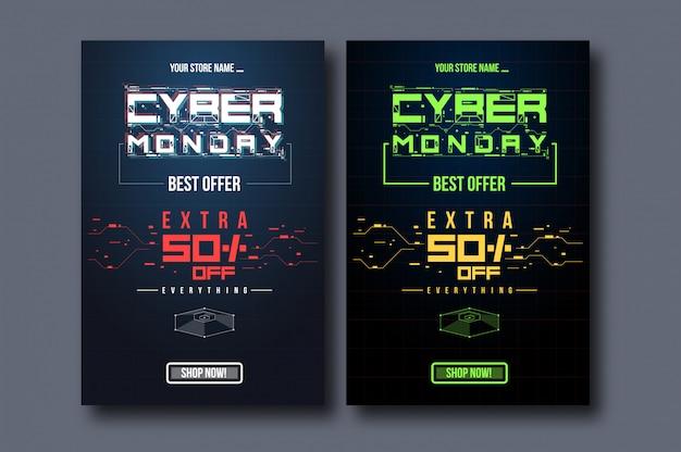 Набор шаблонов вертикальных баннеров cyber monday
