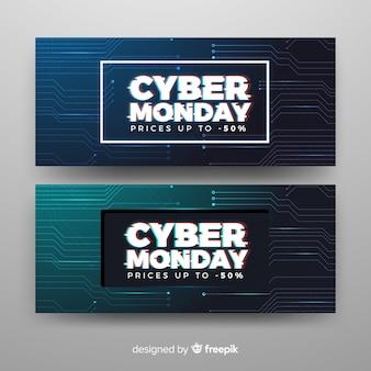 Баннер cyber monday