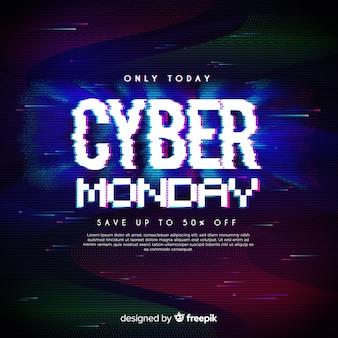 Концепция cyber monday с эффектом сбоя