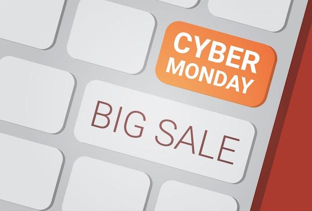 Большая распродажа кнопки cyber monday на клавиатуре компьютера