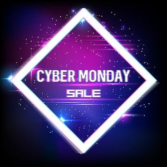 Баннер для кибер-понедельника распродажи с неоновыми и сбойными эффектами. cyber monday, интернет-магазины и маркетинг. постер ,