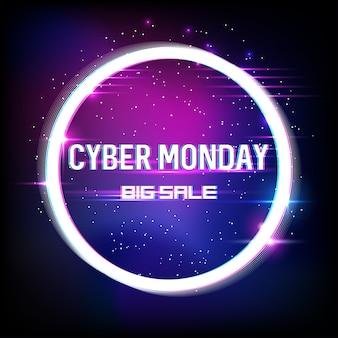Баннер для кибер-понедельника большая распродажа с неоновыми и глитч-эффектами. cyber monday, интернет-магазины и маркетинг. постер ,