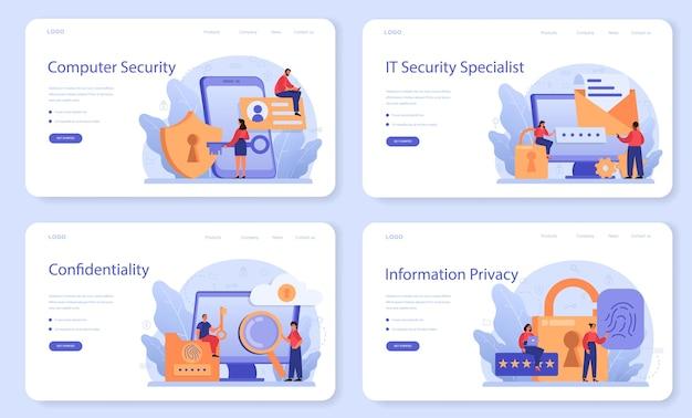 사이버 또는 웹 보안 전문가 웹 템플릿 또는 방문 페이지 세트.