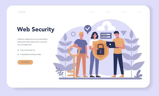 Веб-баннер или целевая страница кибербезопасности или веб-безопасности.