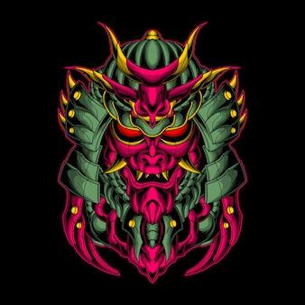 Cyber samurai armor