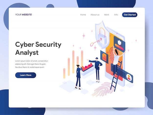 ランディングページのcyber security analystバナー