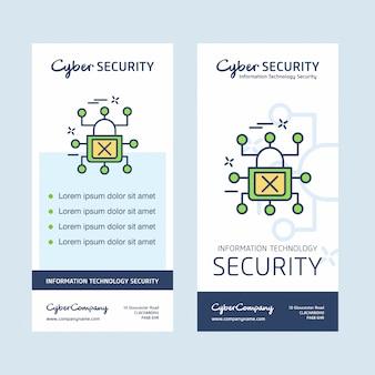 Вектор дизайна компании Cyber Security