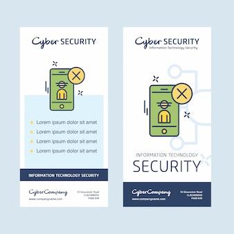Cyber security design vector