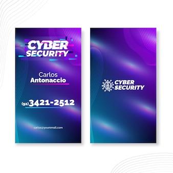 사이버 보안 양면 명함