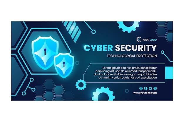 사이버 보안 가로 배너 서식 파일