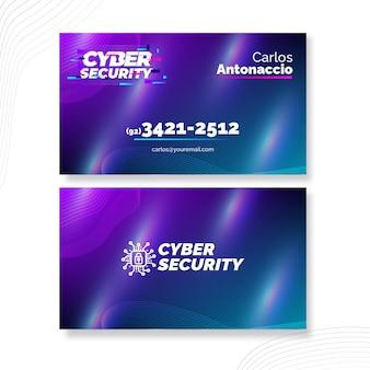 사이버 보안 가로 명함