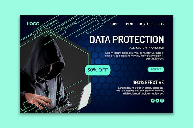サイバーセキュリティのランディングページテンプレート